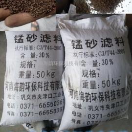 地下水除铁除锰专用锰砂滤料,锰砂滤料价格