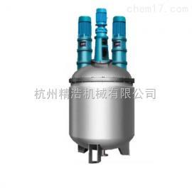 定制铝氧超声波乳化器