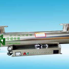 饮料厂水处理紫外线杀菌器/紫外线消毒器/冷饮厂/啤酒厂