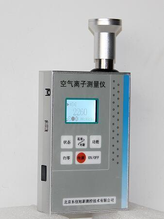 全自动IMH01负离子检测仪