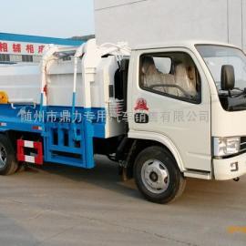挂桶垃圾车 自装卸式挂桶垃圾车 240L 桶装垃圾运输车