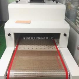 广东固定枪自动喷漆线无极调节环保节能UV灯烘干固化烤炉设备