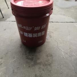 合肥合贵源代理润倍注塑机专用锂基润滑脂