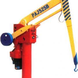 平衡吊额定吊重600kgPJ060型亚重牌移动式平衡吊