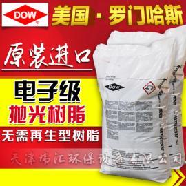 吉林供应罗门哈斯树脂AMBERLITE MB-20 高纯水混床树脂