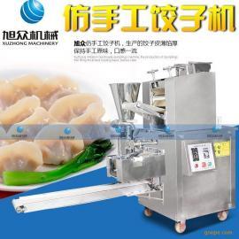 柳州仿手工饺子机 融水自动饺子机 旭众牌饺子机