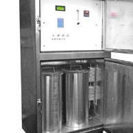 水质总氮在线分析系统