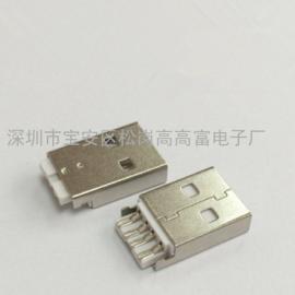 usb A公插头-短体式(带倒扣+带卡点+焊线式)L=19
