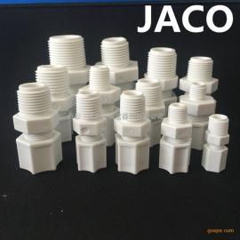 JACP原装进口10系列外牙直通PP卡套接头 PP塑料接头