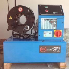 挖掘机装载机工程车辆高压油管破碎锤用液压管扣压机