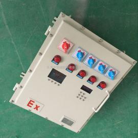 压滤机防爆配电箱