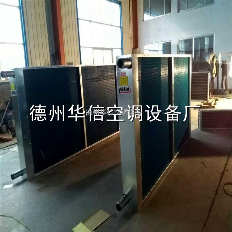 山�|�A信9.52、12、12.7、15.88、16mm�~管串�X箔表冷器�S家