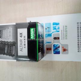 防水防尘 便携式Altair4X 多种气体检测仪 扩散式四合一气体检测