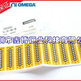 热敏试纸进口热敏试纸TL-10-290-30