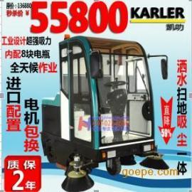 全封闭驾驶式扫地车 大型无线电动垃圾清扫车 全自动电瓶式扫地机
