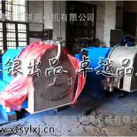 HR400N卧式双级活塞推料离心机-湘潭三银