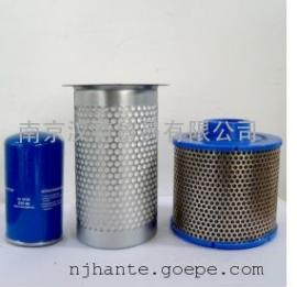 螺杆空压机油分 油气分离器