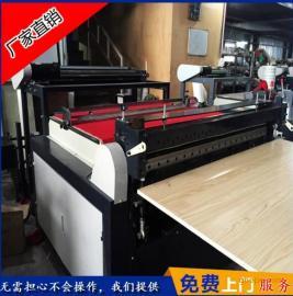 20年老企业专业生产横切机 PET横切机【免费保修1年