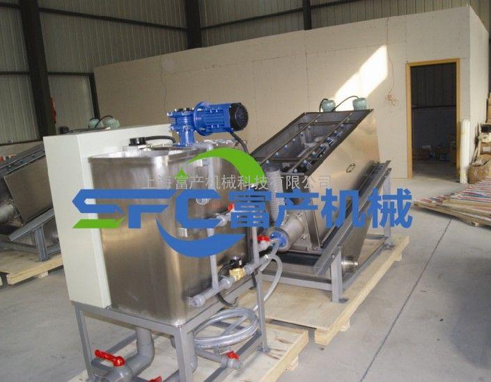 【上海富产】dl-303叠螺式污泥压滤机 螺旋式污泥脱水