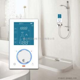 智能恒温控制阀淋浴花洒套装 多功能流量精确温度淋浴房控制器H20