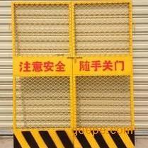 现货施工电梯防护门|现货施工电梯防护门的种类批发厂家