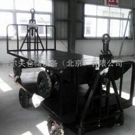 平板拖车牵引车|牵引挂车厂内搬运车|北京品牌专业厂家可定做