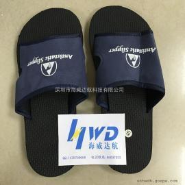 深圳导电拖鞋