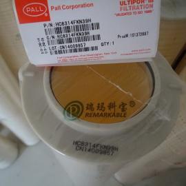 HC8314FKN39H 颇尔滤芯PALL过滤芯