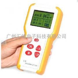TY2000-HCHO型甲醛测定仪 甲醛检测仪