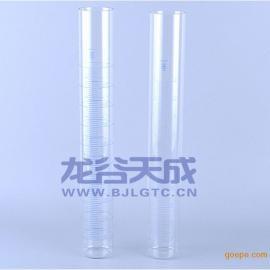 ��滑油泡沫特性�y定量筒 GB/T12579 1000ml