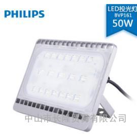 飞利浦LED投光灯泛光灯BVP161工厂户外射灯50W
