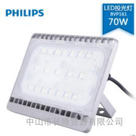 飞利浦LED投光灯泛光灯 BVP161户外射灯LED70W
