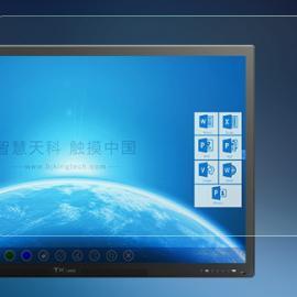 北京天创科林请假管理消费管理家校互通触摸屏一体机查询系统软件