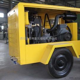 陕西西安移动式空压机 电移动式螺杆空压机SLDY-132