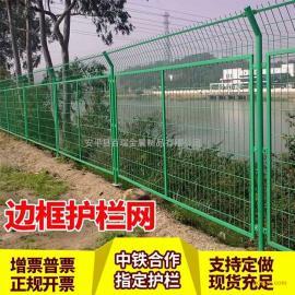 浙江护栏网公路围栏网公路护栏网厂家批发百瑞护栏网