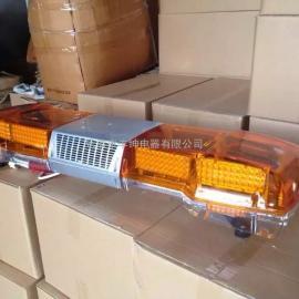 全黄车顶长排警灯,长排爆闪灯,工程车爆闪警灯警报器