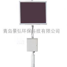 供应扬尘监测系统 城市|建筑工地扬尘监测系统(含噪声气象)