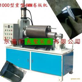 厂家直销 自动卷板机卷圆机 二辊重型自动卷板机