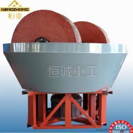 湿碾机碾金机生产厂家-江西省恒诚选矿设备