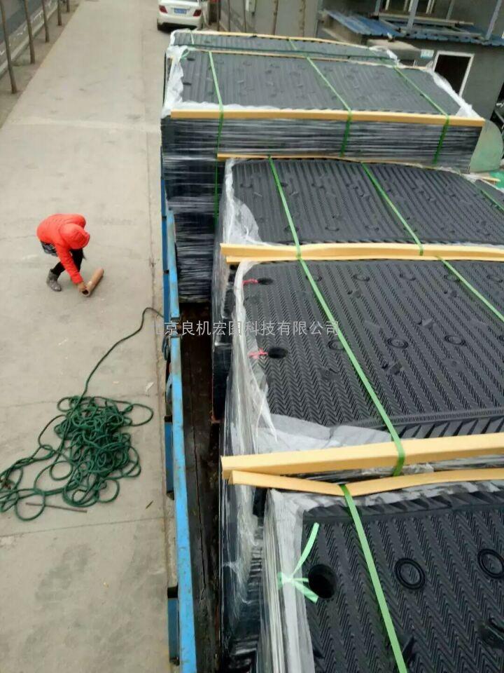 北京1000*3920马利冷却塔填料