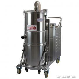 威德尔正品380伏工业吸尘器 制药厂专用吸尘吸颗粒专用