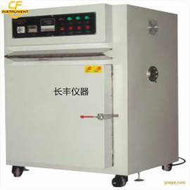 工业烘烤箱|老化箱|步入式老化房