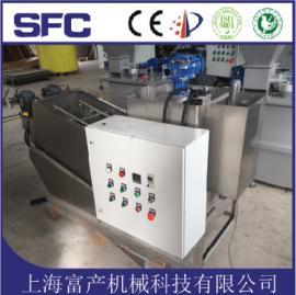【上海富产】DL-201叠螺式污泥压滤机 螺旋式污泥脱水机