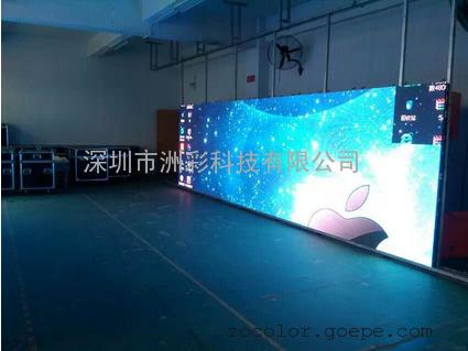 舞台靠墙LED显示屏价格,靠墙lED电子显示屏***大尺寸,LED室内