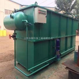 SH水衡专业定制 黄焖鸡食品店污水处理设备
