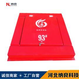 纳良中石油中石化玻璃钢油罐井盖1.35*1.35通用型井盖