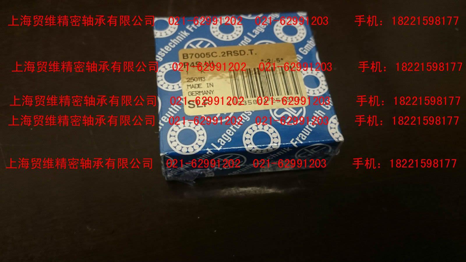 上海SLF轴承代理商HS7015C.2RSD.T.P4S.DUM