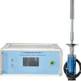 超声波铝镁熔体设备