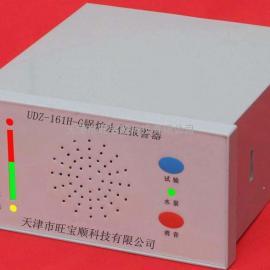 厂家直销UDZ-161H-G多功能锅炉水位报警器