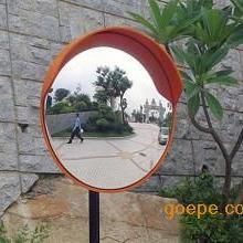 晋江室外广角镜销售,泉港道路反光镜,泉州安全凸面镜厂家